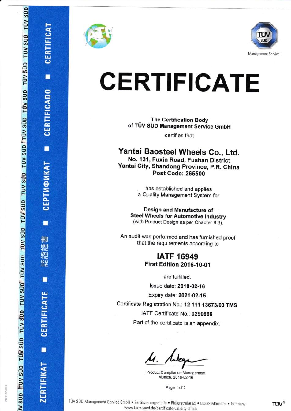 Certyfikat IATF_16949 - LadenFelgi.pl