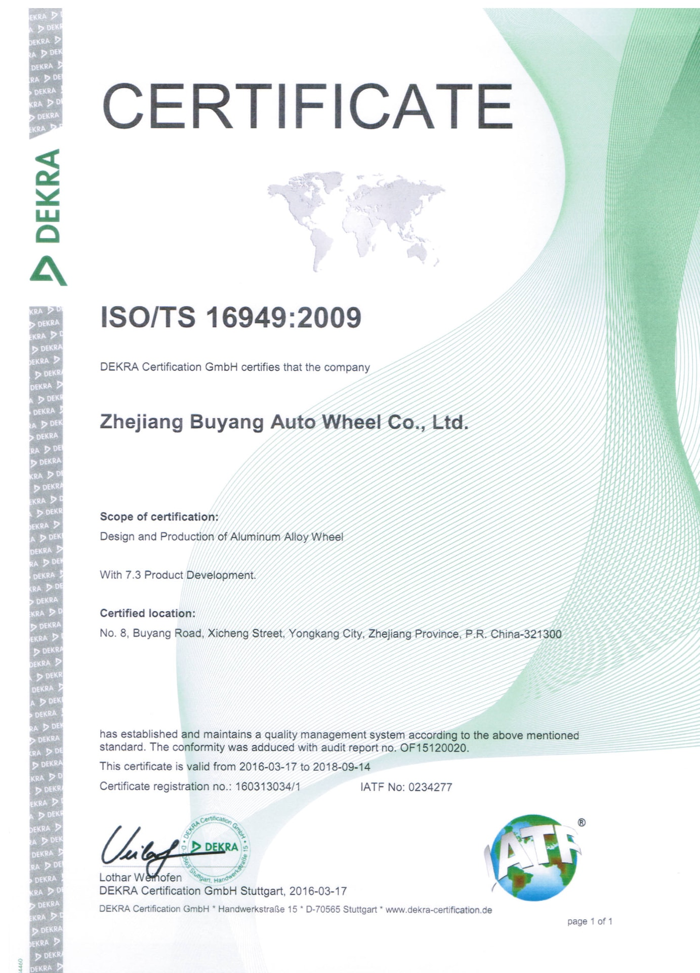 Certyfikat ISO_16949 Aneks - LadneFelgi.pl