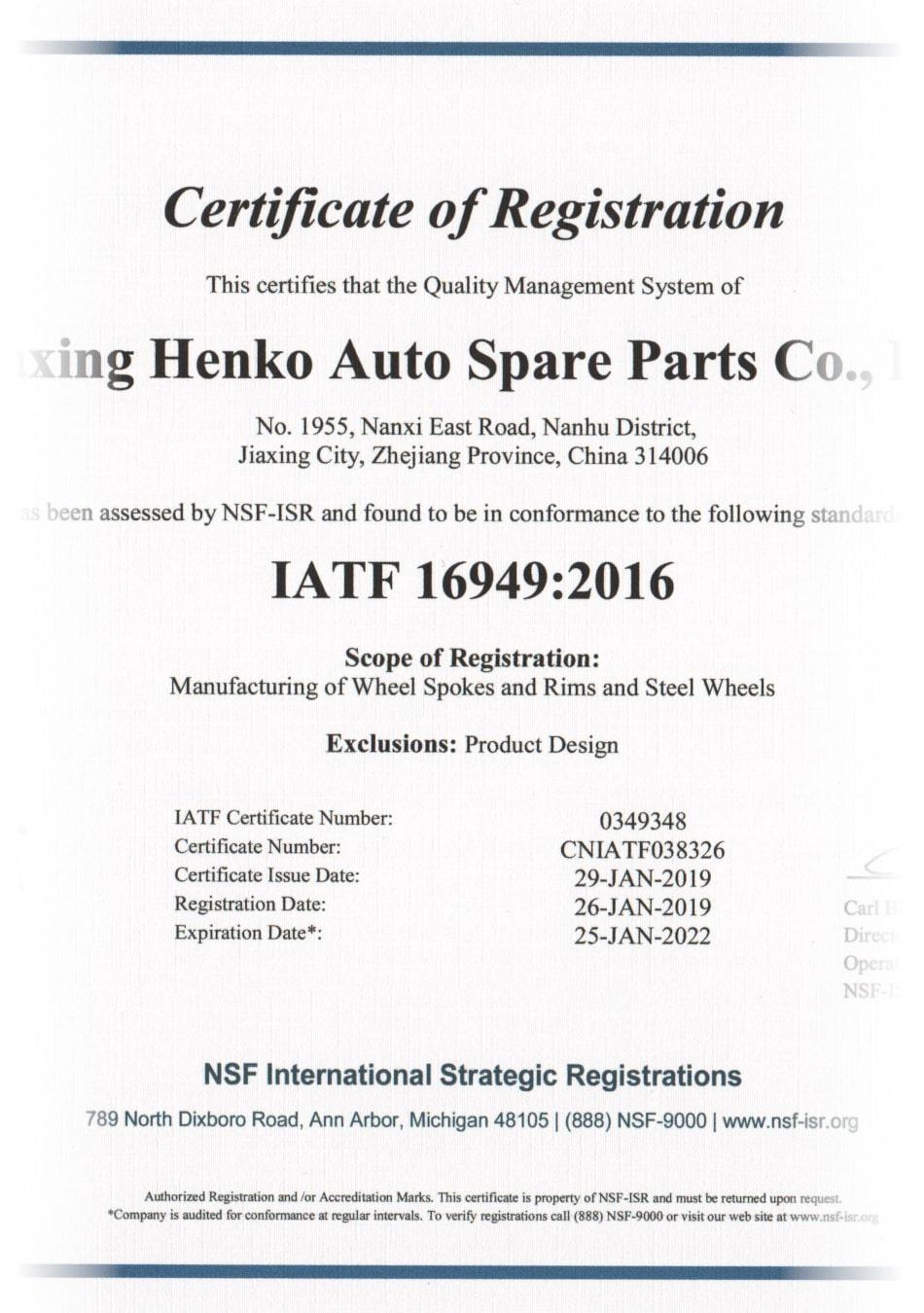 Certyfikat IATF_16949 2 - LadneFelgi.pl